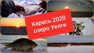Зимняя рыбалка на Уелгах Карась утащил удочку Зимняя рыбалка Челябинская область Карась 2020