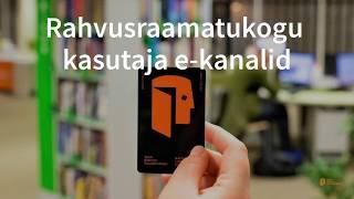 Miks tasuks registreeruda rahvusraamatukogu kasutajaks?