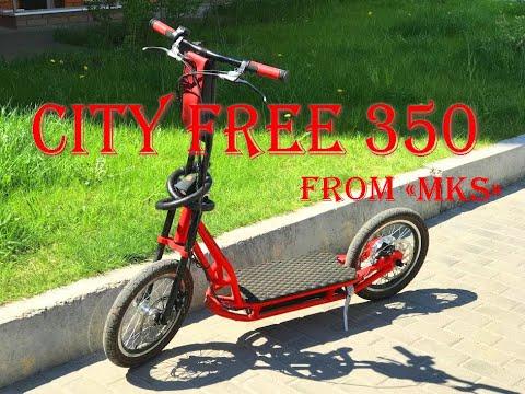 Обзор электросамоката с мотором City Free 350