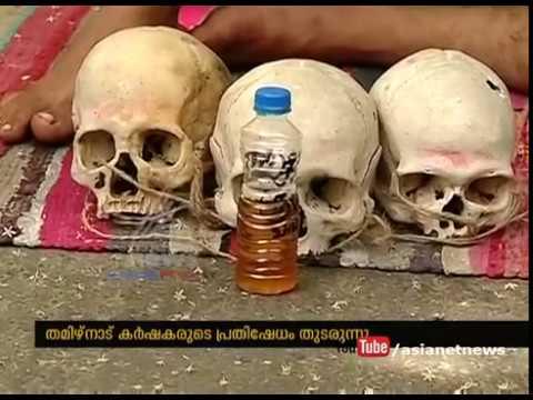 Tamil Nadu farmers drink urine at at Jantar Mantar