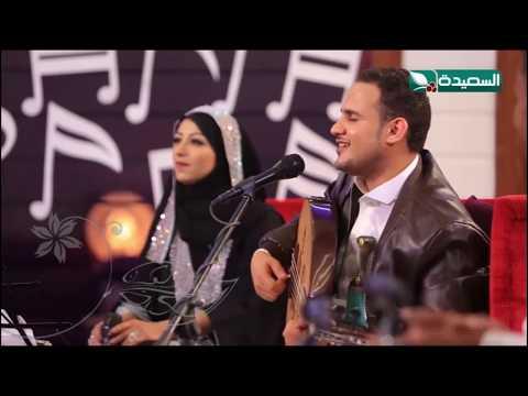 قل لمن مال عنا وإختفى و إحتجب | محمد النعامي و جميلة سعد | بيت الفن | قناة السعيدة