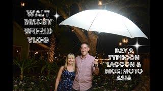 Day 9 | Walt Disney World & Florida Vlog | April 2017 | Disney Water Park & Morimoto Asia