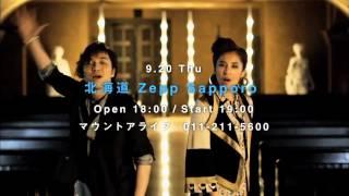 http://www.sonymusic.co.jp/Music/Info/mihofukuhara/ 福原美穂待望の2...