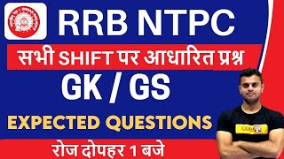 RRB NTPC Exam Analysis || GK/GS || By Vinish Sir || Expected Questions
