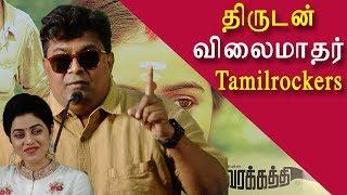 Savarakathi audio launch Mysskin ram speech tamil news, tamil live news, news in tamil, redpix