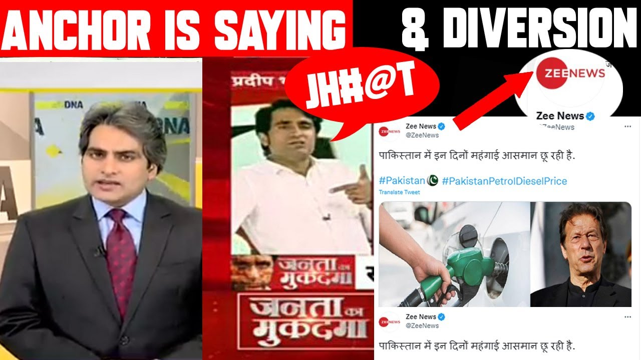 Top 5 GODI of the WEEK | Anchor is saying J***T & Diversion