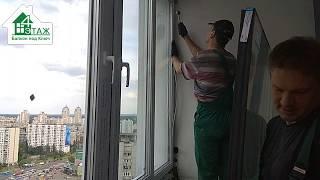 Остекление балкона ЖК Оболонь Скай ☞ © 4 Этаж Балкон Бр. №4. ☆ Установка пластикового балкона Киев