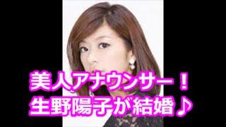 「めざましテレビ」(月~金曜前5・25)26日の生放送で、ツーショ...