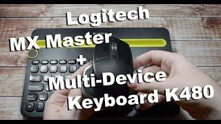 logitech MX Master  Logitech Keyboard K480. Впечатление от использования и обзор