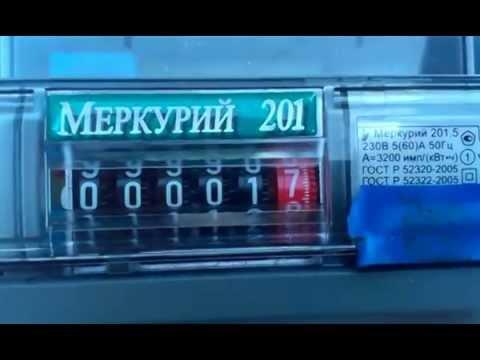 Счетчик 1ф электроный 5-60а меркурий-201. 5 [меркурий-201. 5]. Страна бренда. При заказе от 15 000 ₽ цена со скидкой составит 550,80 ₽. Скидки в.