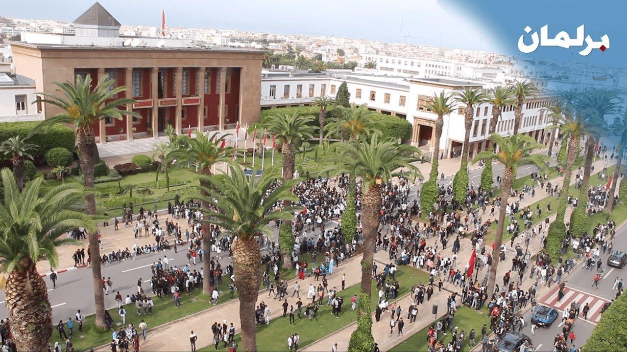 فوضى وعنف في احتجاج تلاميذ العاصمة حول الساعة الإضافية أمام البرلمان