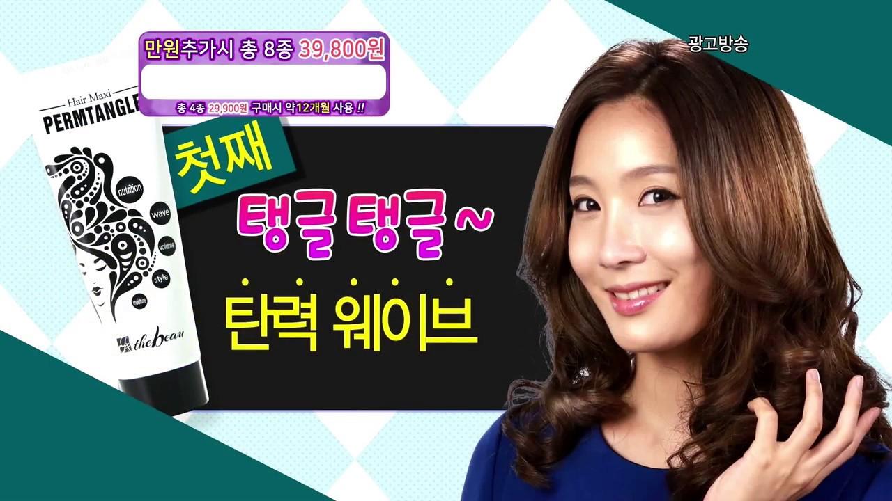 Magic straight perm at home -  Lazada Korea Beauty Hair Maxi Tangle Straight Perm Styling Cream 150ml