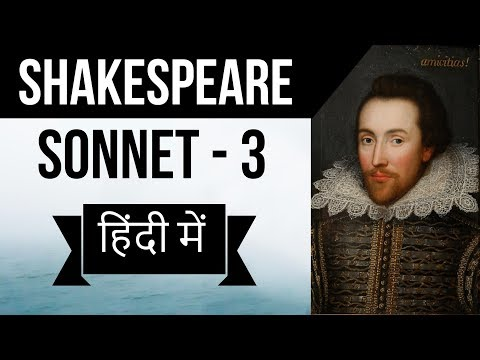 English Poems - Sonnet 3 by William Shakespeare - Look in thy glass and tell the face thou viewest
