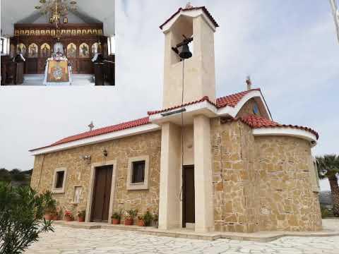 Μαρώνι - Ιερά Μητρόπολις Τριμυθούντος