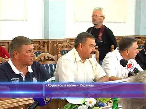 «Хорватські воїни – Україна»