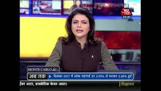 खबरदार : भारतीय सेना दिवस पर पाकिस्तान  में  गम  दिवस !