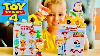 Руслан и КОЛЛЕКЦИЯ ХЕППИ МИЛ история игрушек 4 своими руками Toy Story 4 HAPPY MEAL McDonalds