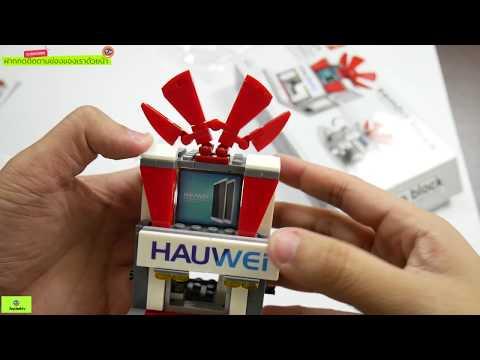 StepKak : มาสร้างตึก Huawei กัน ซุบซิบประวัติบริษัทกันว่าพนักงานทำงานกันยังไง - วันที่ 13 Oct 2018