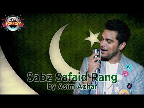 Sabz Safaid Rang by Asim Azhar #CornettoPopRock2