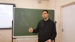 Вывод формул(ссылка для голосования: http://prosto.mosobr.tv/vse-videoroliki/video/vyvod-formul.html., 2016-02-05T19:48:10.000Z)