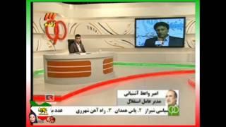 P6 Navad 90 نود ۹۰ الخليج الفارسي ايران تهران May 10 10 Iran