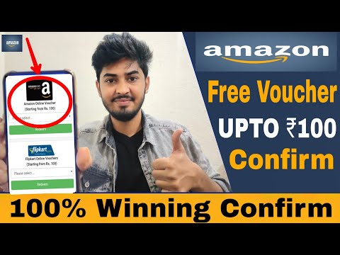 How To Get Free Amazon Gift Card   Free Amazon Voucher No Refer No Task 100% Winning