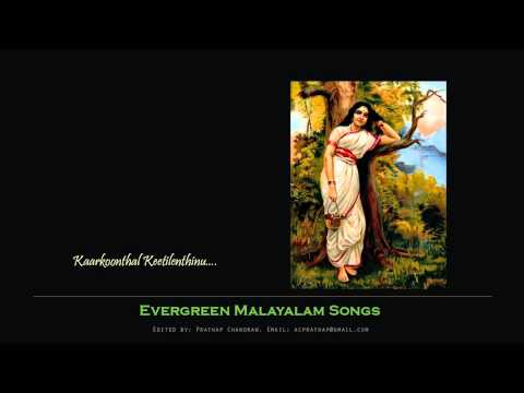 Kaarkoonthal Kettinenthinu Vaasanathailam...by K.J Yesudas