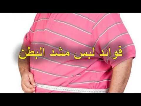 مصري منقوع شمسي لبس المشد اثناء المشي Findlocal Drivewayrepair Com