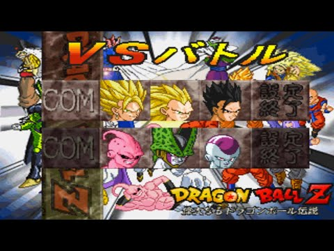 Dragon Ball Z: The Legend All Characters [PSX]