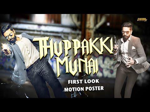 Thuppakki Munai 2019 New Hindi Dubbed Upcoming Movie | Vikram Prabhu, Hansika Motwani