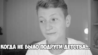 - ВАНИЛЬНЫЕ ЦИТАТКИ