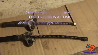 видео Проверка и регулировка тормозов задних колес и ручного тормоза