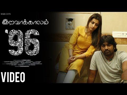 96 Songs | Anthaathi Song | Full Video | Iravaakaalam | | C.Prem Kumar