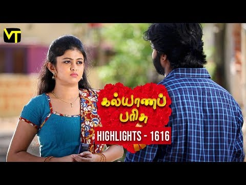 Kalyanaparisu Tamil Serial Episode 1616 Highlights on Vision Time. Let's know the new twist in the life of  Kalyana Parisu ft. Arnav, Srithika, Sathya Priya, Vanitha Krishna Chandiran, Androos Jesudas, Metti Oli Shanthi, Issac varkees, Mona Bethra, Karthick Harshitha, Birla Bose, Kavya Varshini in lead roles. Direction by AP Rajenthiran  Stay tuned for more at: http://bit.ly/SubscribeVT  You can also find our shows at: http://bit.ly/YuppTVVisionTime   Like Us on:  https://www.facebook.com/visiontimeindia