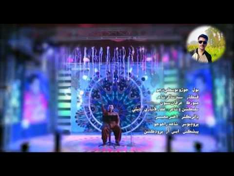 Sagar Shah New Album 08 2017 Eid Album joro Boski Jo Song