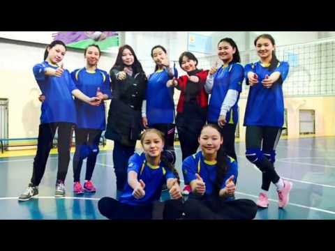 Kazak-turkish collage. Volleybol group( t ara number 9)