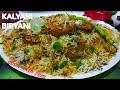 Download Video Chicken Biryani   Best Chicken Biryani Ever   बिरयानी   Biryani Recipe - English Subs MP4,  Mp3,  Flv, 3GP & WebM gratis