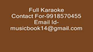 Mera Sasura Bada Paisewala Karaoke Kishore Kumar