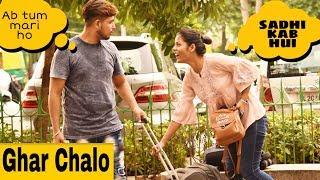Bhabhi Mil Gayi || prank in india || ajay pranks