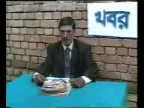 bangla funny khobor