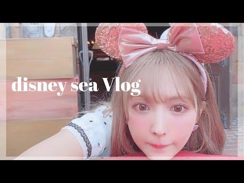 【Vlog】ディズニーシー🐳