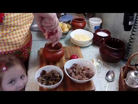 Мясо, запеченное с грибами и картофелем - пошаговый рецепт