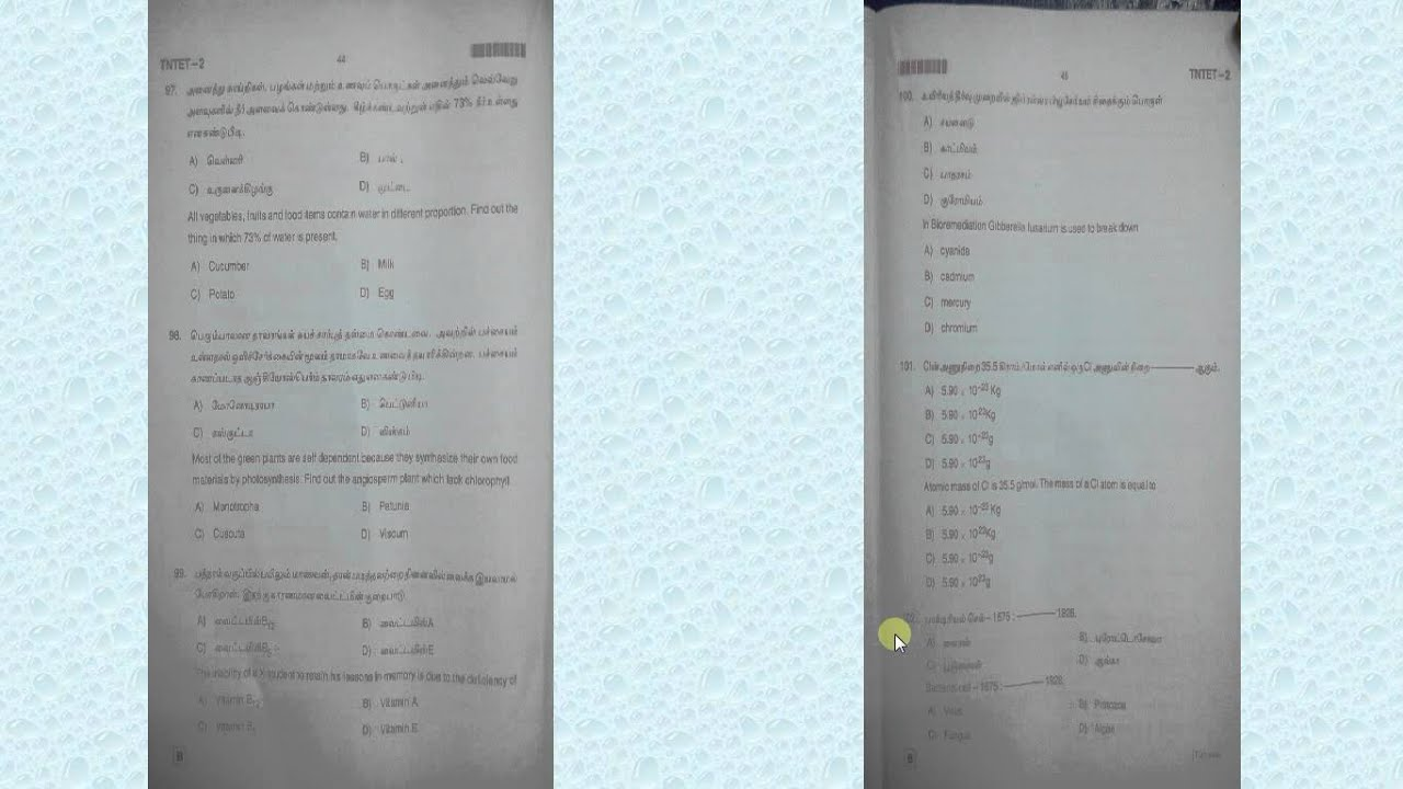 tet paper science questions answer tet 2013 paper 2 science questions answer