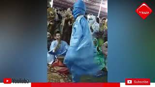 رقص موريتاني جديد ولا اروع منوا ❤(وزن كالا جديد )
