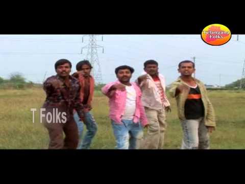 Chilkuru gudi kada - Janapadalu | Latest Telugu Folk Video Songs HD