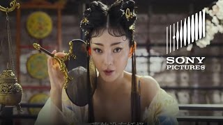 JOURNEY TO THE WEST: THE DEMONS STRIKE BACK: Trailer - In Select Theatres February 3
