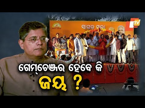 Elections 2019:  Will Jay Panda be a gamechanger for BJP in Odisha