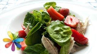 Самые полезные салаты с персиком, с моцареллой и со шпинатом - Лучшие советы «Все буде добре»