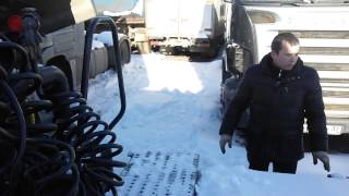 Выкуп битых авто после ДТП - видео 1.(, 2016-12-21T06:48:53.000Z)