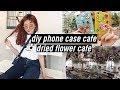 Phone Case DIY Cafe Aesthetic Flower Cafe in Hongdae Shopping DTV 25